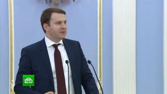 МЭР опасается замедления роста экономики <nobr>из-за</nobr> слишком крепкого рубля