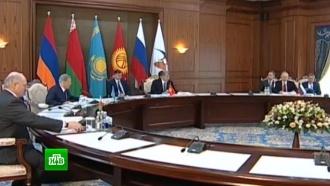 В Бишкеке начал работу саммит ЕврАзЭС