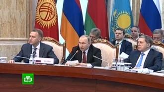 Западные санкции против России укрепили ЕврАзЭС