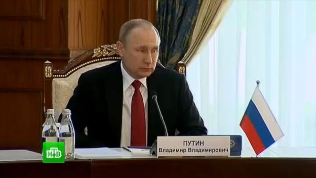 Путин: интеграционные институты ЕврАзЭС сработали как подушка безопасности.Белоруссия, ЕврАзЭС/ЕАЭС, Молдавия, Путин.НТВ.Ru: новости, видео, программы телеканала НТВ