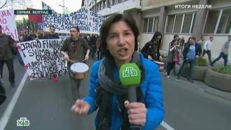 «Процесс пошел»: кто разжигает протесты встранах Восточной Европы