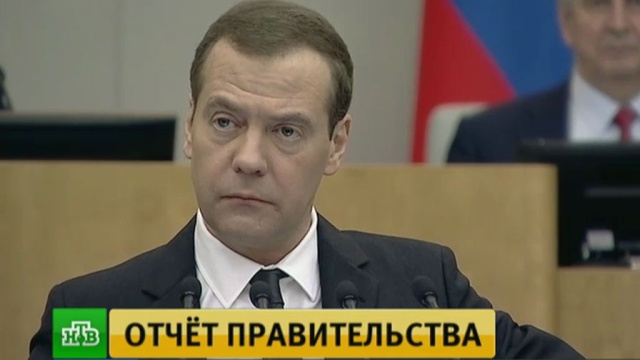 Медведев пообещал поднять МРОТ до уровня прожиточного минимума.Госдума, зарплаты, Медведев, пенсии, правительство РФ, работа, экономика и бизнес.НТВ.Ru: новости, видео, программы телеканала НТВ