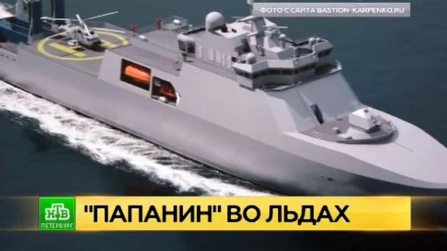 ВПетербурге заложили первый боевой ледокол для службы вАрктике.Санкт-Петербург, армия и флот РФ, корабли и суда, судостроение.НТВ.Ru: новости, видео, программы телеканала НТВ