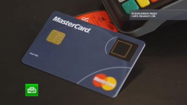 Mastercard выпустила кредитку, распознающую отпечатки пальцев.Mastercard, банковские карты, технологии.НТВ.Ru: новости, видео, программы телеканала НТВ