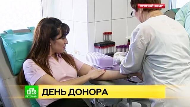 Чиновники показали пример петербуржцам, как стать донорами.Санкт-Петербург, донорство, медицина.НТВ.Ru: новости, видео, программы телеканала НТВ