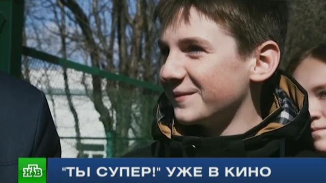 Участники шоу «Ты супер!» прикоснулись кмагии кино на «Мосфильме».НТВ.Ru: новости, видео, программы телеканала НТВ
