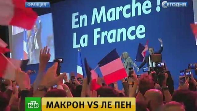 Выбывший из президентской гонки Фийон призвал не допустить победы Ле Пен.Франция, выборы.НТВ.Ru: новости, видео, программы телеканала НТВ