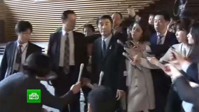 ВЯпонии министр ушел вотставку после скандального высказывания.Япония, назначения и отставки, скандалы.НТВ.Ru: новости, видео, программы телеканала НТВ