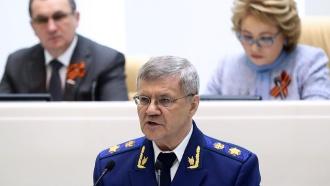 Чайка предложил ужесточить уголовную ответственность за киберпреступления