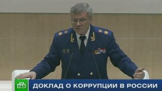 Генпрокурор Юрий Чайка оценил ущерб от коррупции за прошедший год