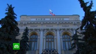 Банк России снизил ключевую ставку до 9,25%
