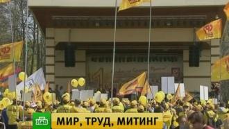 Парламентские партии приняли участие в праздновании 1 Мая