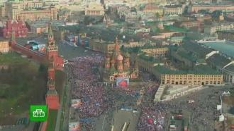 Коммунисты на первомайском митинге заклеймили олигархов