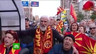 Жители Македонии увидели за политическим кризисом в стране руку ЕС и США