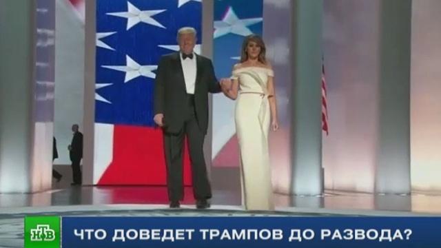 После лайка Меланьи Трамп Америка обсуждает возможность развода в семье президента.Twitter, США, Трамп Дональд, Трамп Меланья, скандалы, соцсети.НТВ.Ru: новости, видео, программы телеканала НТВ