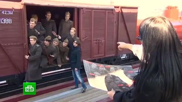 ВЕкатеринбурге оживают фотографии времен войны.НТВ.Ru: новости, видео, программы телеканала НТВ