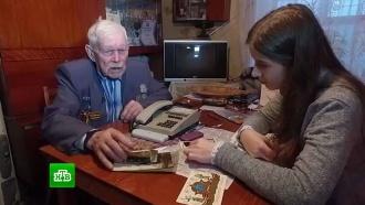 Ветераны из разных частей СНГ отмечают годовщину Победы