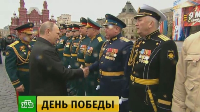 Путин: нет ине будет силы, способной поработить народ нашей страны.День Победы, Москва, авиасалоны и авиашоу, авиация, парады.НТВ.Ru: новости, видео, программы телеканала НТВ