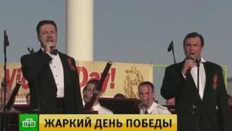 Оркестр Росгвардии принял участие в шествии «Бессмертного полка» на Кипре