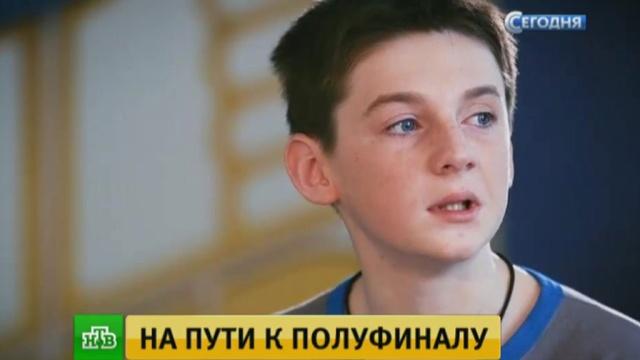Участника проекта «Ты супер!» вродном городе встретили как звезду.НТВ.Ru: новости, видео, программы телеканала НТВ