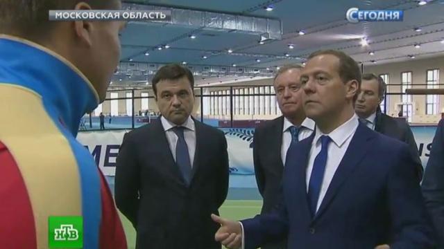 Медведев допустил выступление российских спортсменов под нейтральным флагом.допинг, легкая атлетика, Медведев, скандалы, спорт.НТВ.Ru: новости, видео, программы телеканала НТВ
