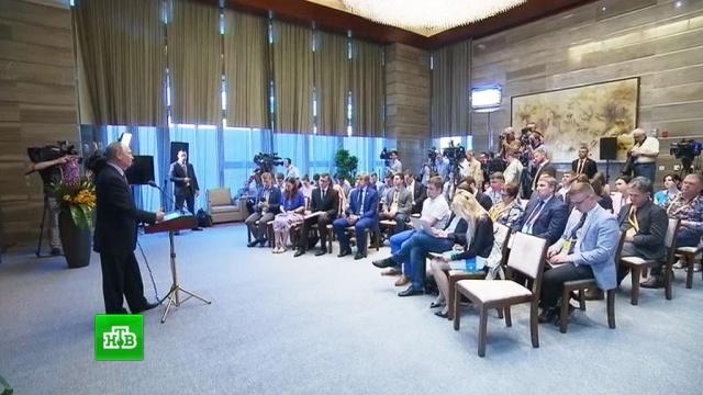 Путин рассказал, очем говорили вкулуарах форума «Один пояс— один путь».Китай, Пекин, Путин, экономика и бизнес.НТВ.Ru: новости, видео, программы телеканала НТВ