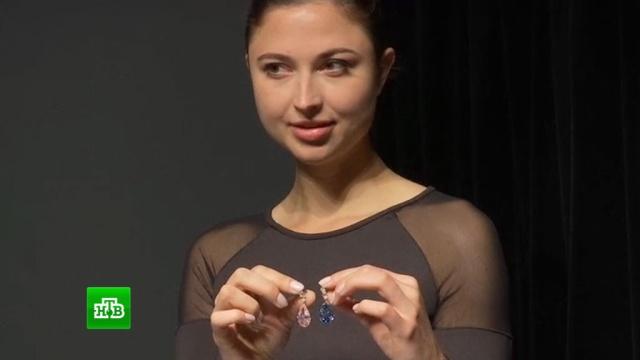 Самые дорогие серьги в истории проданы на аукционе за $57 млн.аукционы, бриллианты.НТВ.Ru: новости, видео, программы телеканала НТВ
