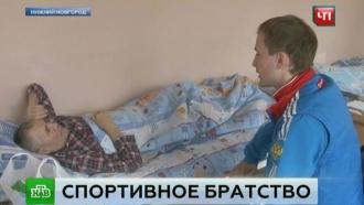 Нижегородский спортсмен пытается спасти брошенного семьей тренера
