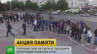 Две тысячи крымчан зажгли свечи в память о жертвах депортации