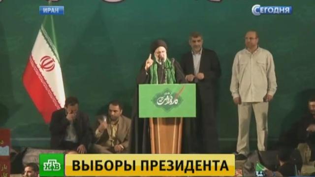 В Иране проходят выборы президента.выборы, Иран.НТВ.Ru: новости, видео, программы телеканала НТВ
