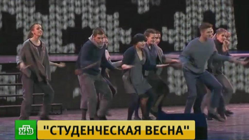 Фестиваль Студенческая весна завершился концертом вКремлевском дворце