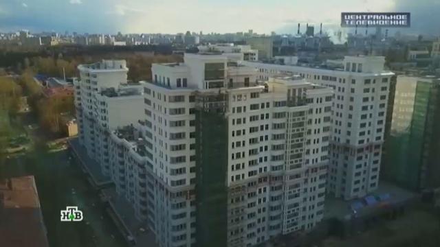 Недоступное жилье: как накопить на квартиру в Москве.жилье, Москва.НТВ.Ru: новости, видео, программы телеканала НТВ
