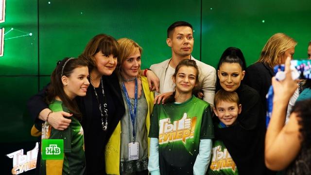 Организаторы конкурса «Ты супер!» подвели итоги сезона иобъявили опродолжении проекта.НТВ.Ru: новости, видео, программы телеканала НТВ