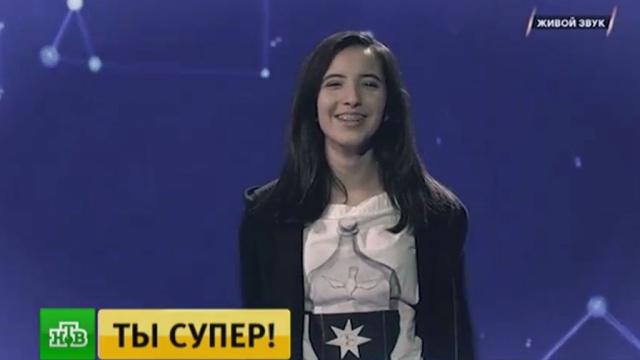 Проект «Ты супер!» исполнил мечту участников о большой сцене.НТВ.Ru: новости, видео, программы телеканала НТВ