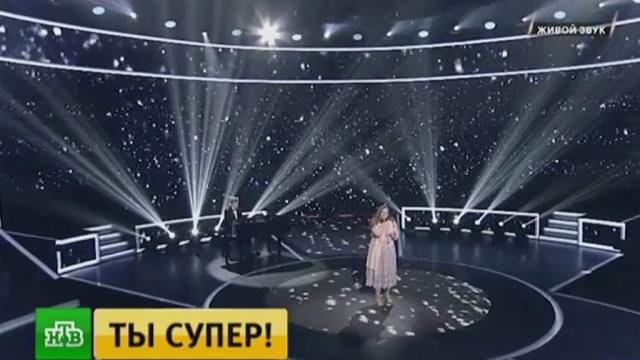Проект «Ты супер!» научил участников верить в себя.НТВ.Ru: новости, видео, программы телеканала НТВ