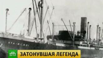 Журналисты НТВ вместе сдайверами исследуют затонувший вКрыму немецкий пароход