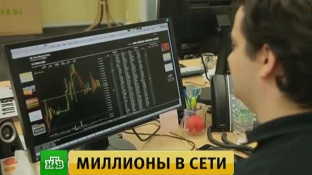 Чистая математика: стоит ли вкладывать сбережения в биткоины.валюта, Интернет, экономика и бизнес.НТВ.Ru: новости, видео, программы телеканала НТВ