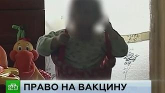 В Карелии ребенок чуть не остался без прививки из-за отсутствия прописки