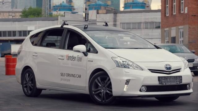 «Яндекс» опубликовал видео беспилотного такси.Яндекс, автомобили, технологии.НТВ.Ru: новости, видео, программы телеканала НТВ