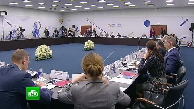 На «Российской энергетической неделе» ждут 5 тысяч гостей со всего мира.экономика и бизнес, энергетика.НТВ.Ru: новости, видео, программы телеканала НТВ