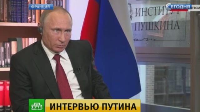 Путин поддержал мнение Макрона о«красной линии» вСирии.Асад, Макрон, Путин, Сирия, Франция, химическое оружие.НТВ.Ru: новости, видео, программы телеканала НТВ