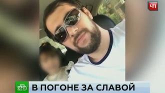 Автохамы обнародовали видео опасных гонок своего товарища на черной иномарке
