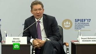 Глава «Газпрома» рассказал шутку про «Северный поток— 2»