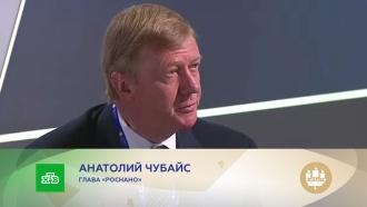 Анатолий Чубайс: без риска не будет экономического роста