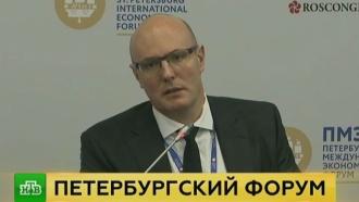 <nobr>«Газпром-медиа»</nobr> договорился сDailymotion