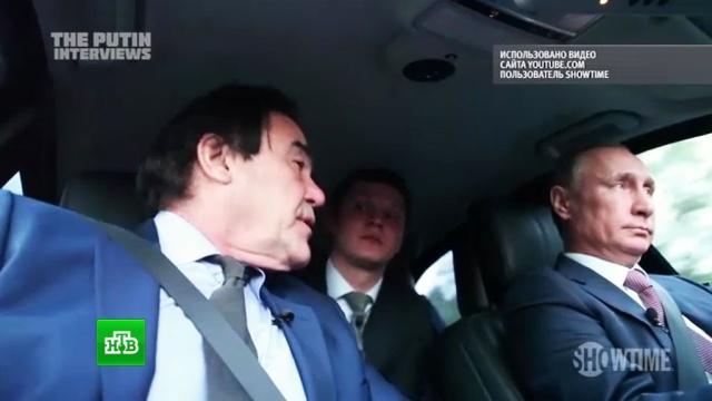 Владимир Путин рассказал Оливеру Стоуну о своем отношении к Сноудену.Путин, США, Сноуден, интервью, кино.НТВ.Ru: новости, видео, программы телеканала НТВ