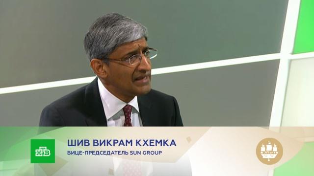 Шив Викрам Кхемка: Индия видит перспективы инвестиций встраны СНГ.Индия, Санкт-Петербург, инвестиции, интервью, экономика и бизнес, эксклюзив.НТВ.Ru: новости, видео, программы телеканала НТВ