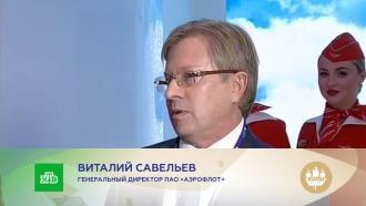 Виталий Савельев: <nobr>МС-21</nobr> создаст конкуренцию Boeing и&nbsp;Airbus