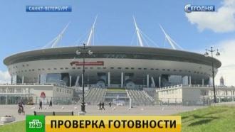 Мутко: поле «Стадиона Санкт-Петербург» подготовят к большому футболу 10 июня