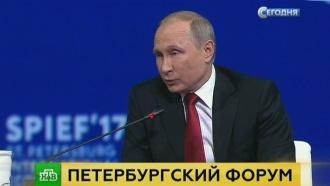 Путин выступил за равноправное деловое сотрудничество сСША